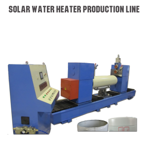 006 Solar Water Heater Production Line